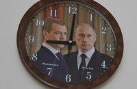 """Россия отказалась от """"зимнего времени"""""""