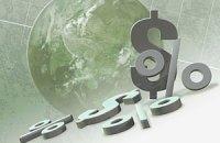 Доллар на межбанке 7,9805-7,9860 грн/долл. 
