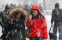 У неділю в Києві обіцяють мокрий сніг з дощем