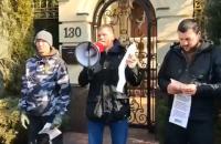 """""""Нацкорпус"""" в ультимативній формі зажадав заарештувати Гладковських"""