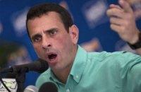 Оппозиция Венесуэлы определилась с кандидатом в президенты