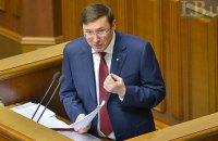 """Луценко отчитался о ходе следствия по делу """"вышек Бойко"""""""