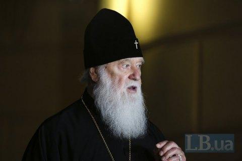 Филарет подождет Собора для ответа на предложение возглавить поместную церковь
