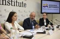 Представитель Проекта ЕС похвалил АМКУ за работу над внедрением правил госпомощи