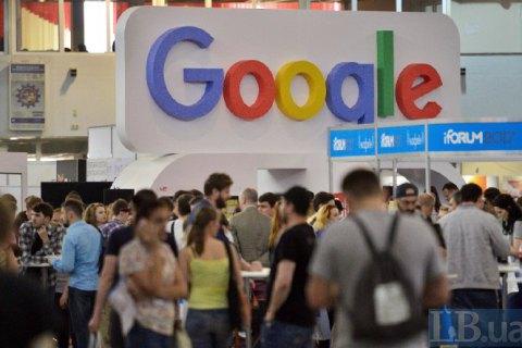 """Поисковик Google в России оштрафовали на 700 тыс. рублей за выдачу """"запрещенных"""" ссылок"""