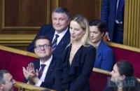 Экс-министр соцполитики Соколовская назначена замглавы Офиса президента