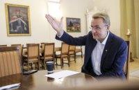 Львів оголосив локдаун через ситуацію з ковідом