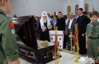 Голова УПЦ КП відслужив у храмі УГКЦ панахиду за Любомиром Гузаром