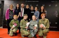 «Невидимий батальйон» виходить з темряви. У Києві презентували документальну стрічку про жінок на війні