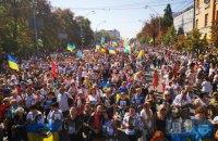 В Киеве прошел Марш защитников Украины
