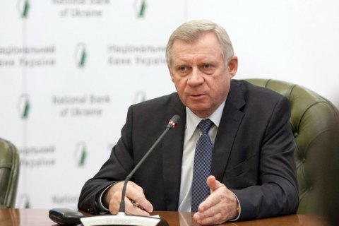 "Глава Нацбанка уверен в конституционности ""антиколомойского"" закона"