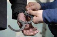 Милиция поймала грабителей с партбилетами ЕЦ