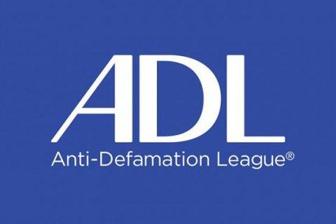 Фельдман инициирует открытие в Украине офиса Антидиффамационной лиги