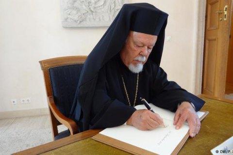 Голова Грецької православної церкви у ФРН підтримав прагнення Української церкви до автокефалії