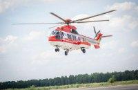 МВС отримало четвертий вертоліт у рамках контракту з Airbus