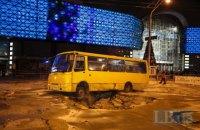 Прокуратура Києва почала розслідувати прорив магістрального трубопроводу біля Ocean Plaza