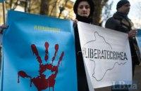 В ЄС констатували погіршення ситуації з правами людини в окупованому РФ Криму
