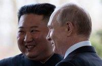 У Владивостоку почалася зустріч Путіна і Кім Чен Ина