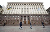 """В праймериз """"Слуги народа"""" на кандидата в мэры Киева будут участвовать три нардепа"""