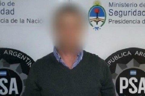 ВБуэнос-Айресе рассказали обоперации по«кокаиновому делу»