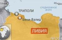 Сторонники Каддафи взяли под контроль город на западе Ливии