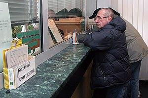 НБУ ввел лимит на снятие денег с гривневых счетов