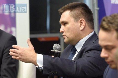 Споры с соседями по историческим и языковым вопросам не повлияют на продление санкций против России, - Климкин