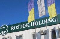 Сотрудники «Росток-Холдинг» провели акцию протеста, требуя остановить рейдеров