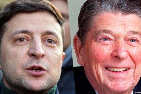 Порівнювати Зеленського з Рейганом некоректно, - екс-посол США