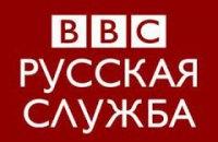 Роскомнадзор угрожает заблокировать сайт Русской службы Би-би-си