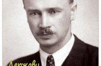 Канада передаст Украине архив поэта Олега Ольжича