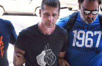 Греция выдаст России подозреваемого в отмывании $4 млрд