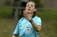 Українка Монзуль - у топ-3 кращих футбольних жінок-суддів десятиліття