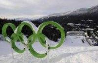 На Олімпіаду у Ванкувер поїдуть 41 український спортсмен