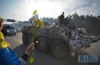 Бійці 95-ї бригади повернулися із зони АТО