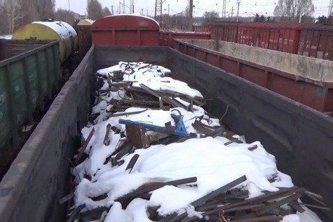 """СБУ затримала 19 вагонів з металобрухтом з """"ДНР"""""""