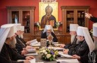УПЦ МП розірвала відносини з церквами, які визнали ПЦУ