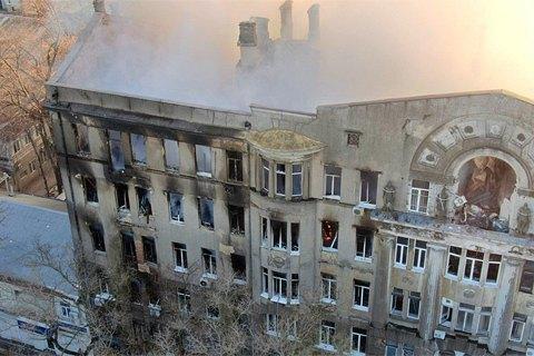 http://ukr.lb.ua/society/2019/12/26/445832_litopisi_goryat.html