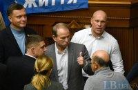"""Медведчук задекларував частку в телеканалах """"1+1"""" і """"2+2"""" - """"Схеми"""" (оновлено)"""