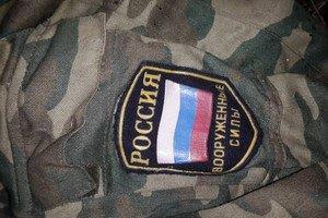 В зоне АТО взяли в плен группу российских десантников