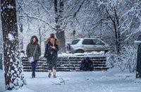 Со вторника в Украине ожидаются двадцатиградусные морозы