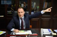 Колишній глава Служби зовнішньої розвідки заперечує привласнення службової квартири після свого звільнення