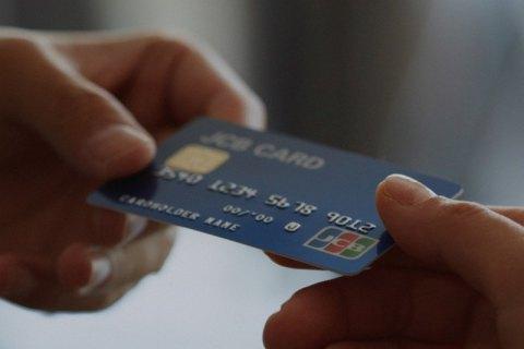 В Украину заходит японская платежная система JCB