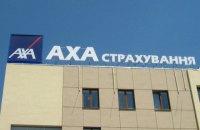 """Французи продали """"АХА Страхування"""" канадській Fairfax"""