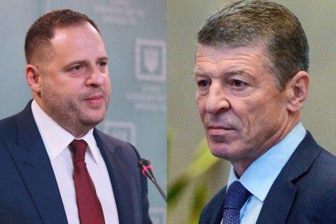 """Ермак и Козак прилетели в Берлин на переговоры в """"нормандском формате"""""""