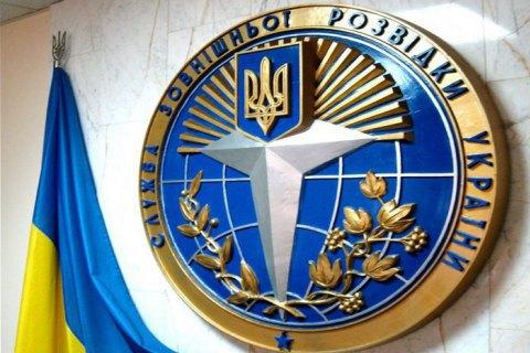 Арестованного брата Вовка уволили из Службы внешней разведки