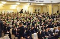 Совет прокуроров избрал председателя, его зама и секретаря