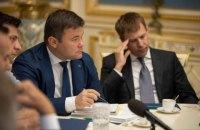 У Зеленского открестились от заявления Богдана о региональном статусе русского языка на Донбассе