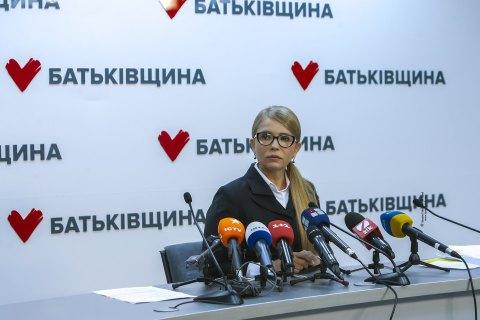 Формула Штайнмайера превратит Донбасс в Приднестровье, - Тимошенко