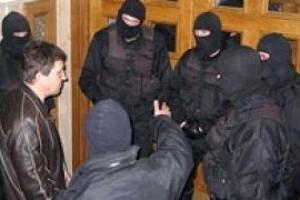 """Милиция задержала охрану спорного здания НАК """"Надра Украины"""""""